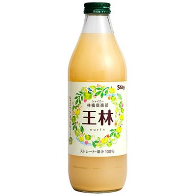 王林蘋果汁(1000ml/瓶)