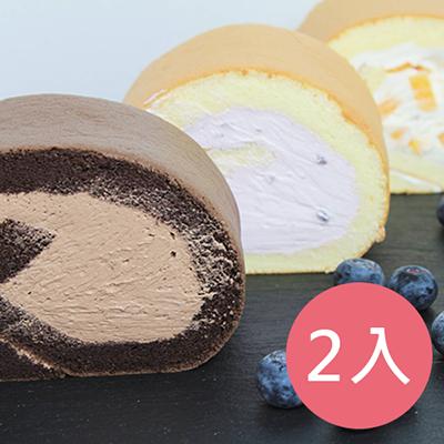 蜜桃+可可蛋糕生乳捲2入組
