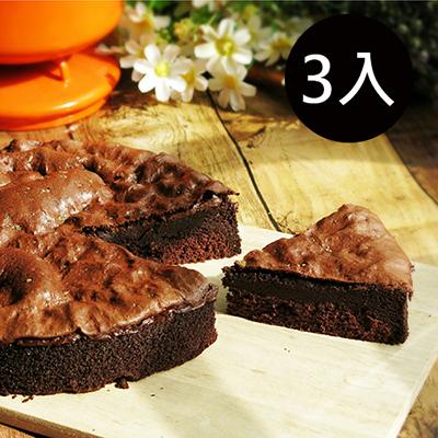 接單現作-典藏雙倍巧克力蛋糕3入