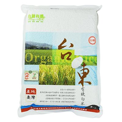 台東有機白米(2kg/包)