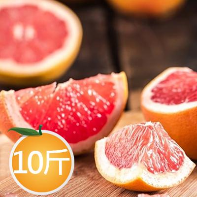 台灣紅寶石葡萄柚10斤