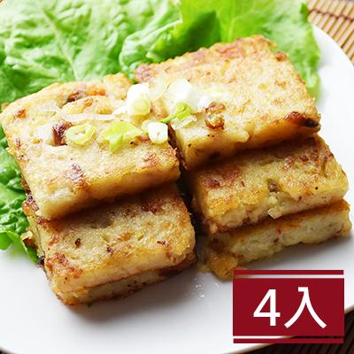【吃gogo】干貝蝦醬蘿蔔糕4入