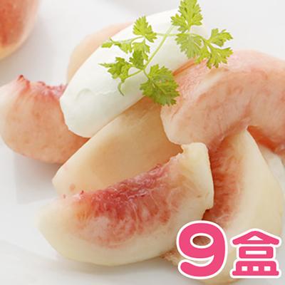 紅玉水蜜桃(24顆)*9盒