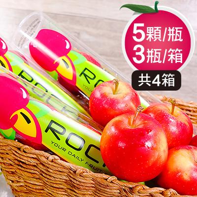 紐西蘭Rockit樂淇櫻桃小蘋果(3瓶入)*4箱