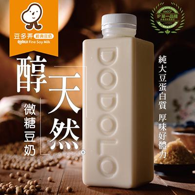 微糖豆奶(1000ml±5%/瓶,共3瓶)