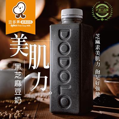 黑芝麻豆奶(1000ml±5%/瓶,共3瓶)