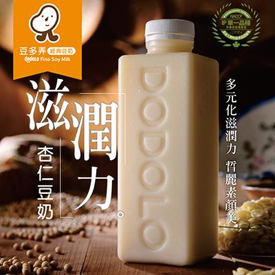 杏仁豆奶(1000ml±5%/瓶,共3瓶)