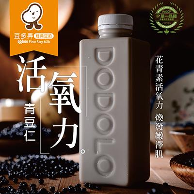 極黑豆奶(1000ml±5%/瓶,共3瓶)