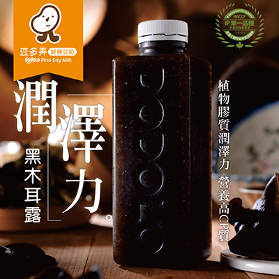 黑木耳露(1000ml±5%/瓶,共3瓶)