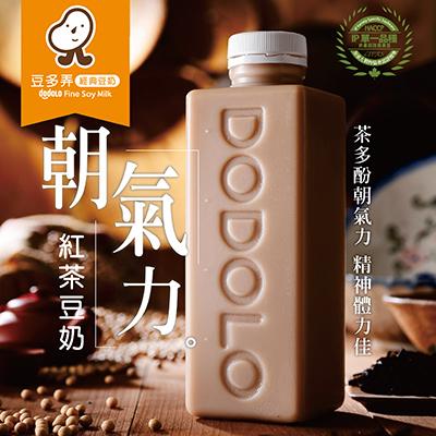 紅茶豆奶(1000ml±5%/瓶,共3瓶)