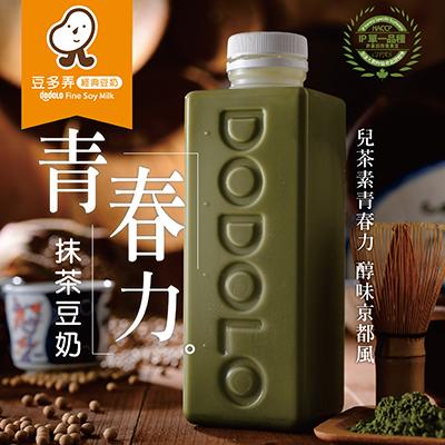 抹茶豆奶(1000ml±5%/瓶,共3瓶)
