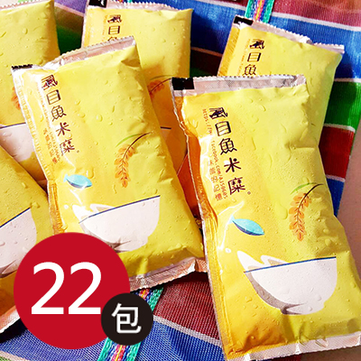 虱目魚米糜(200g±3%/包,共22入)