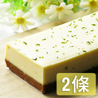 100%北海道十勝純乳酪蛋糕2條