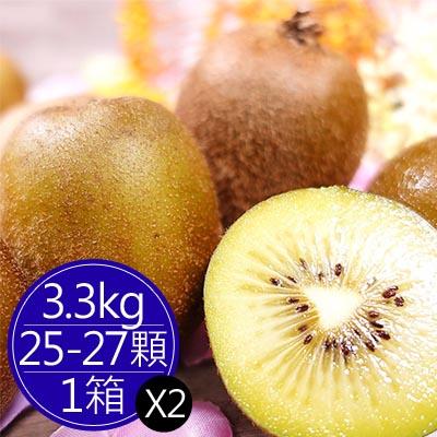 紐西蘭黃金奇異果3.3公斤(25-27顆)*2箱