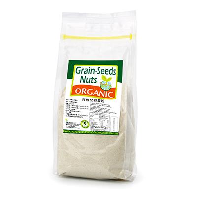 有機全麥麵粉(500g/包)