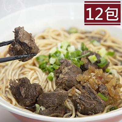 【吃gogo】紅燒牛肉麵12包