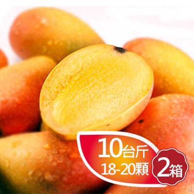 枋寮愛文芒果10台斤(18-20顆)*2箱