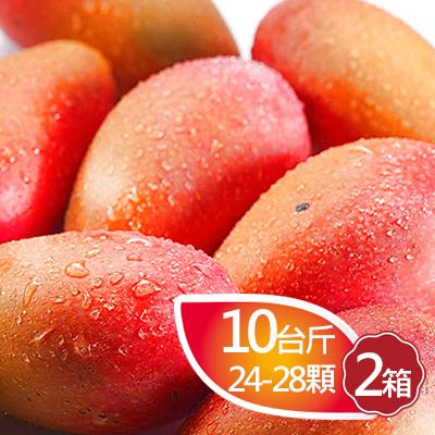 枋寮愛文芒果10台斤(24-28顆)*2箱