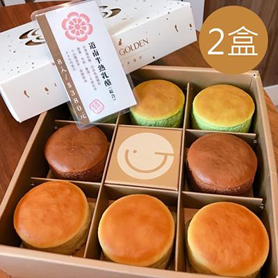 道南半熟乳酪(綜合8入)*2盒