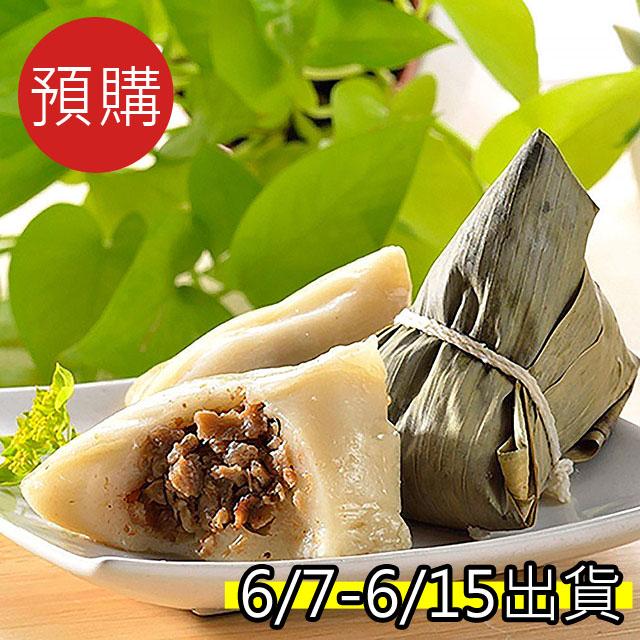預購《台灣好粽》香菇客家粿粽5入(附提盒)
