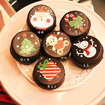 巧克力馬卡龍-聖誕節限定(六顆入/盒)