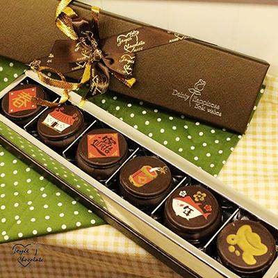 巧克力馬卡龍-新春限定(六顆入/盒)