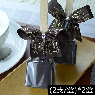 熱情魔力可可巧克力攪拌棒(2支/盒)*2盒