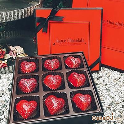華麗紅心巧克力禮盒(9顆入/盒)