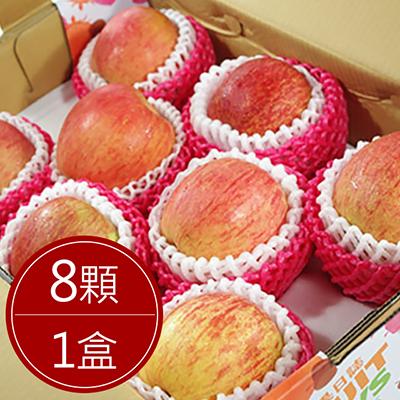 智利富士蘋果(8入禮盒裝)
