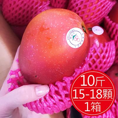 吉園圃愛文芒果10斤(15-18入)