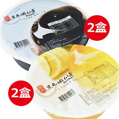 嫩仙草*2+檸檬愛玉*2(1公升/盒),共4盒