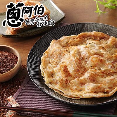 紅藜香蔥千層拔絲抓餅-五辛素(140g*5片)