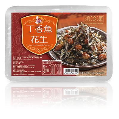 丁香魚花生(150g/盒)