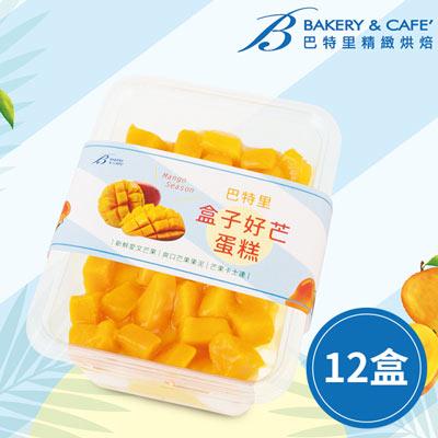 盒子好芒蛋糕12盒