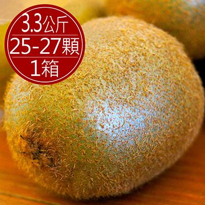 ZESPRI紐西蘭綠色奇異果(25-27顆)*1箱