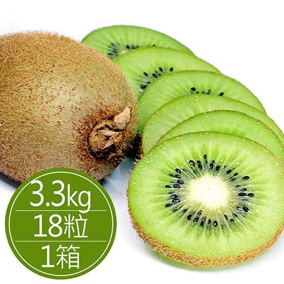Zespri紐西蘭綠奇異果(18粒)