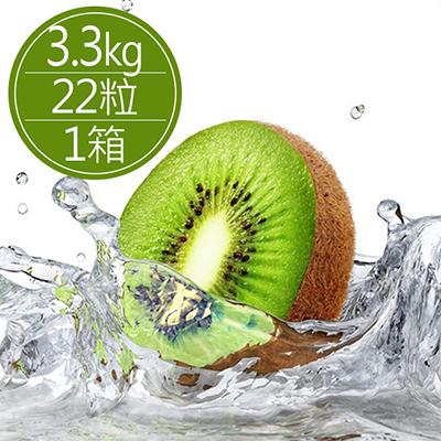Zespri紐西蘭綠奇異果(22粒)