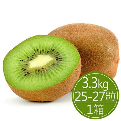Zespri紐西蘭綠奇異果(25-27粒)
