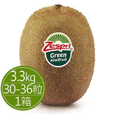 Zespri紐西蘭綠奇異果(30-36粒)