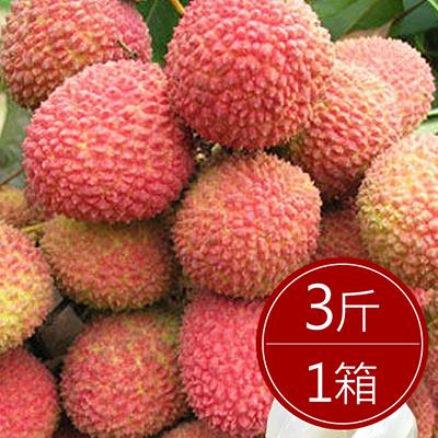 新品種特大顆心型玉荷包荔枝(3斤±10%/盒)