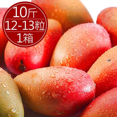 巨無霸枋寮愛文芒果10斤(12-13粒)*1箱