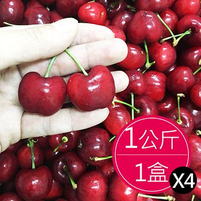 空運鮮採XL9.5Row櫻桃禮盒(1kg)*4