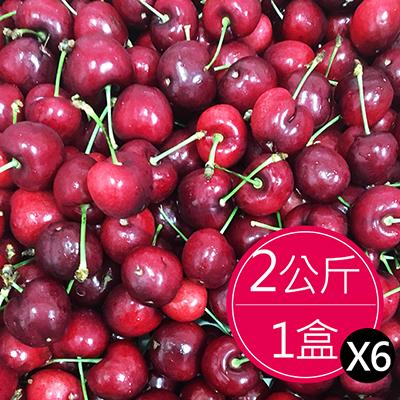 空運鮮採XL9.5Row櫻桃禮盒(2kg)*6盒