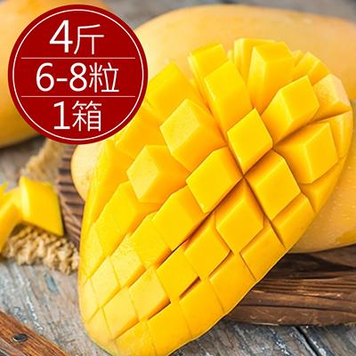 頂級台南玉井西施芒果(4斤/箱)