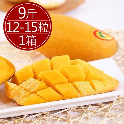 頂級台南玉井西施芒果(9斤/箱)