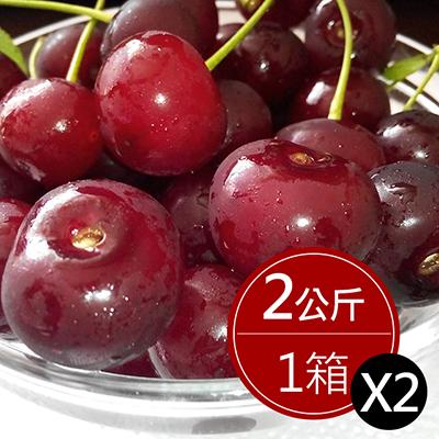 西北華盛頓9.5ROW櫻桃(2公斤)*2箱