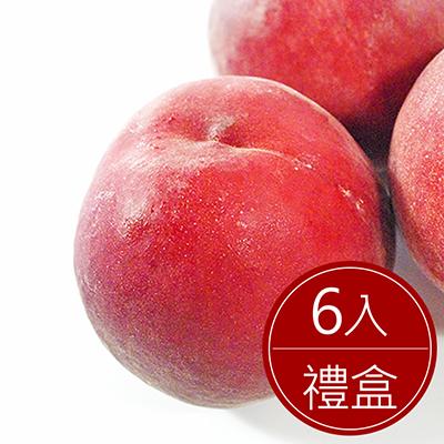 美國空運加州陽光水蜜桃(6入禮盒裝)