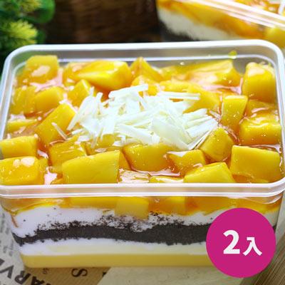 芒果濃奶蛋糕盒(2入/箱)