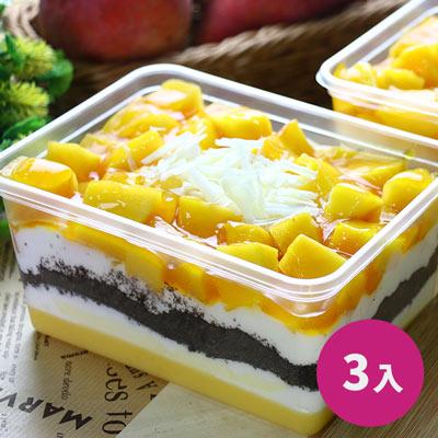 芒果濃奶蛋糕盒(3入/箱)