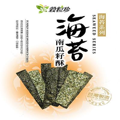 海苔南瓜籽酥(40g/包)